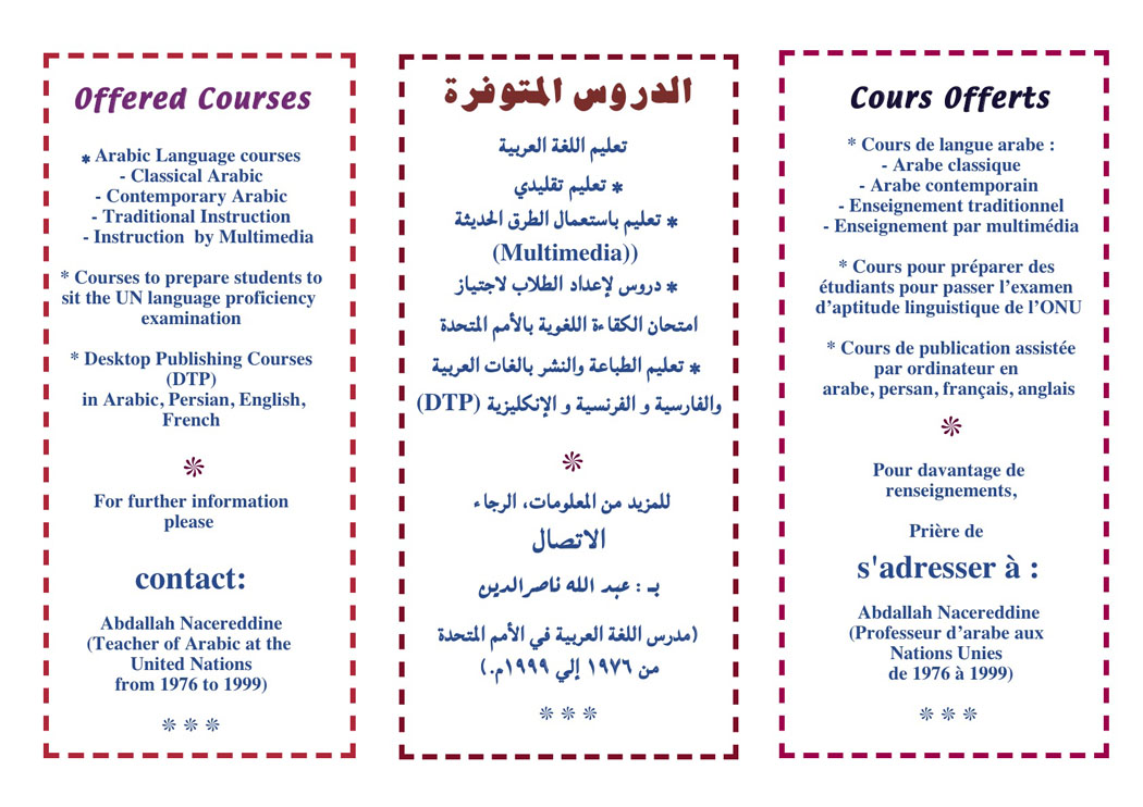 Offered Courses